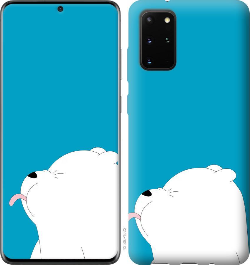 Чехол на Huawei Honor 30S Мишка 1