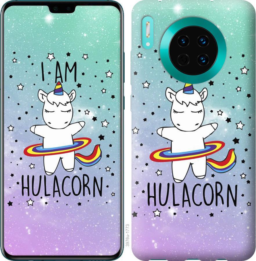 Чехол на Huawei Mate 30 Im hulacorn