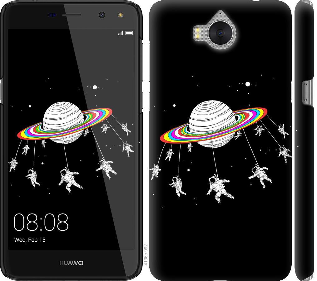 Чехол на Huawei Y5 2017 Лунная карусель