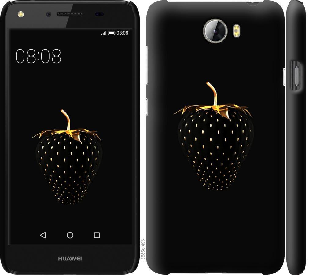 Чехол на Huawei Y5 II Черная клубника