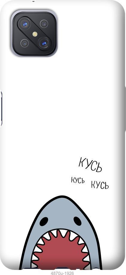 Чехол на Oppo A92S Акула