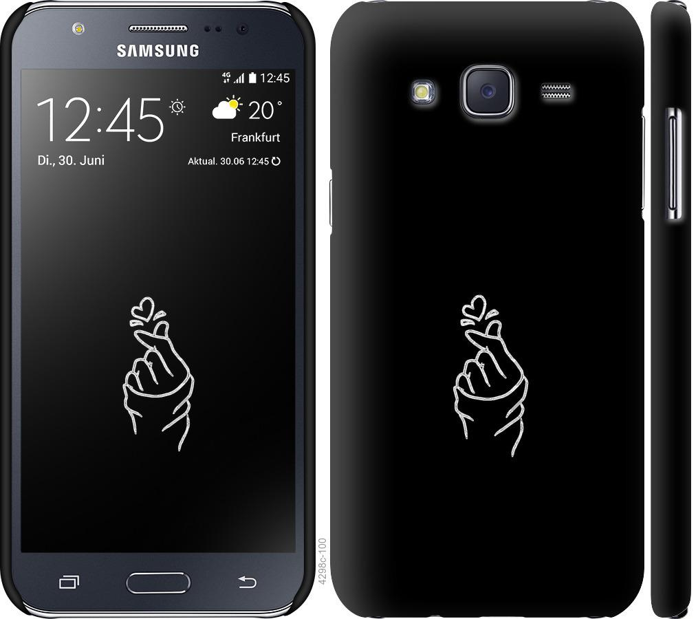 Чехол на Samsung Galaxy J5 (2015) J500H Love You