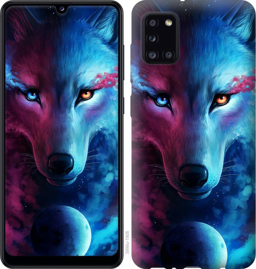 Чехол на Huawei Y5p Арт-волк