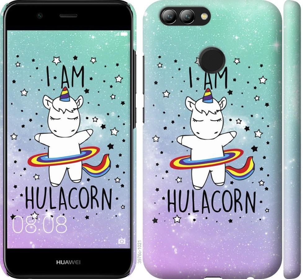 Чехол на Huawei Nova 2 Im hulacorn