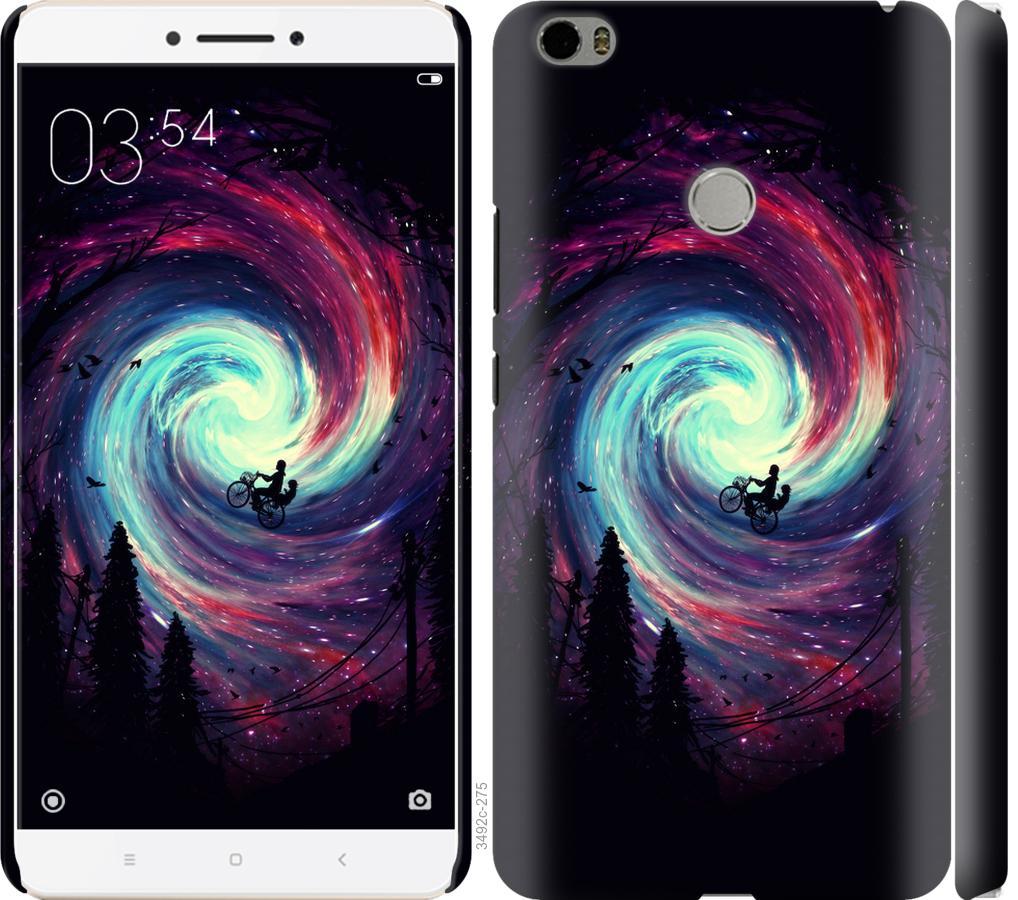 Чехол на Xiaomi Mi Max Навстречу приключениям