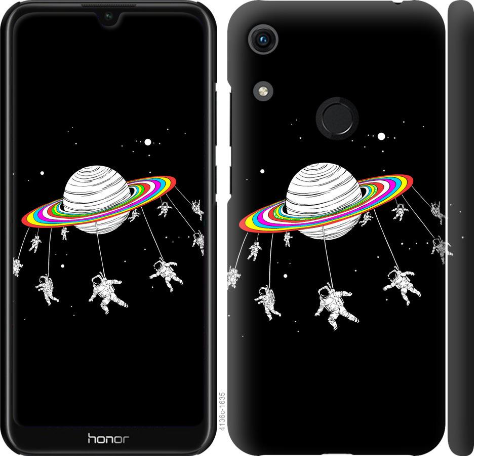 Чехол на Huawei Honor 8A Лунная карусель