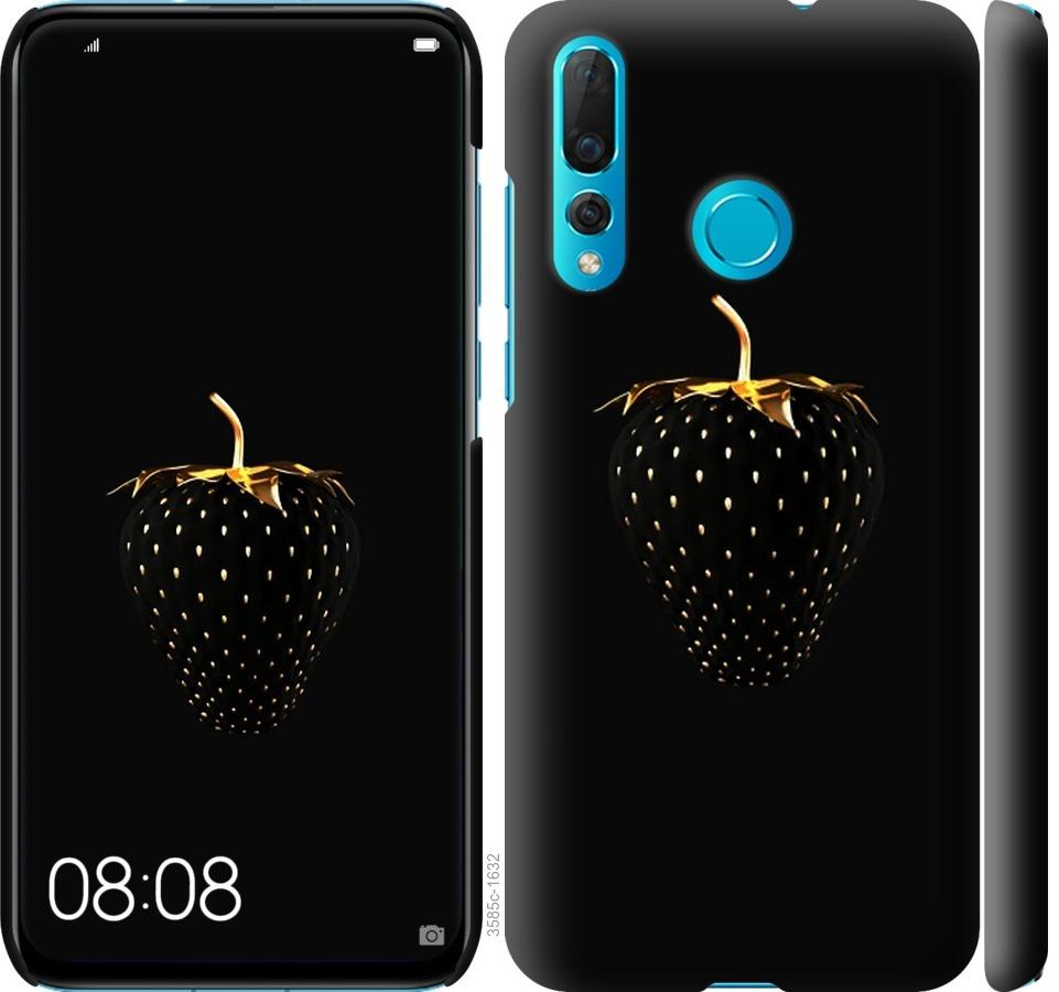 Чехол на Huawei Nova 4 Черная клубника