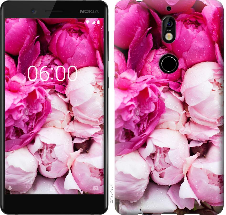 Чохол на Nokia 7 Рожеві півонії