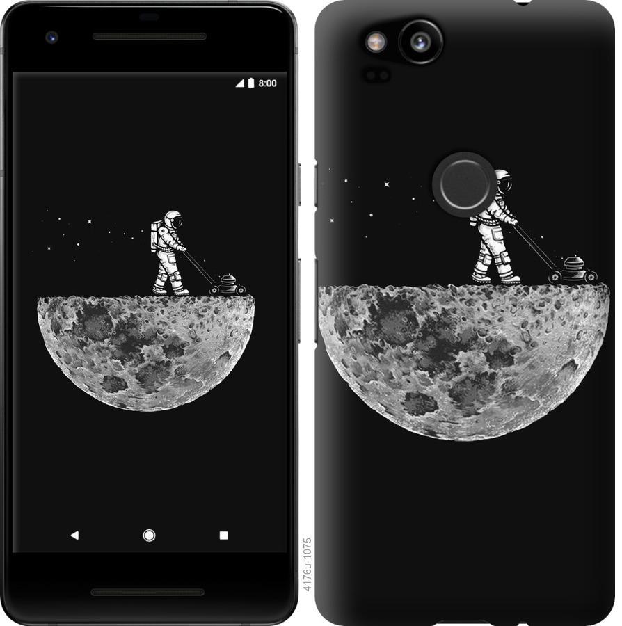 Чехол на Google Pixel 2 Moon in dark