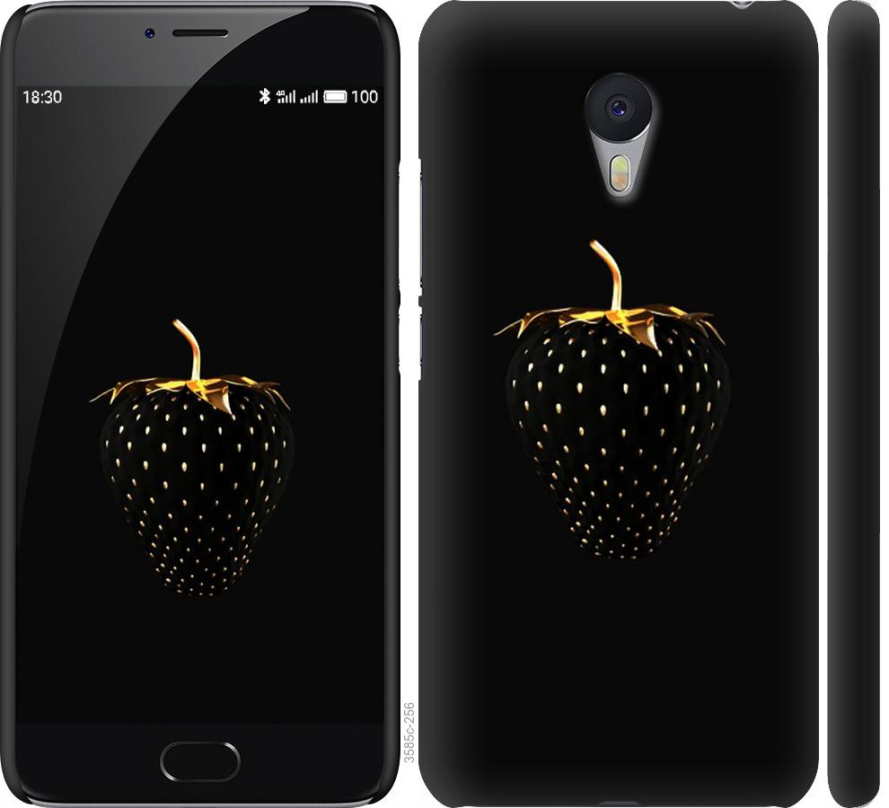 Чехол на Meizu M3 Note Черная клубника