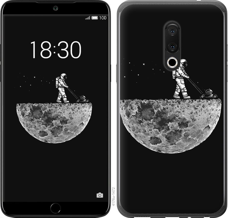 Чехол на Meizu 15 Moon in dark