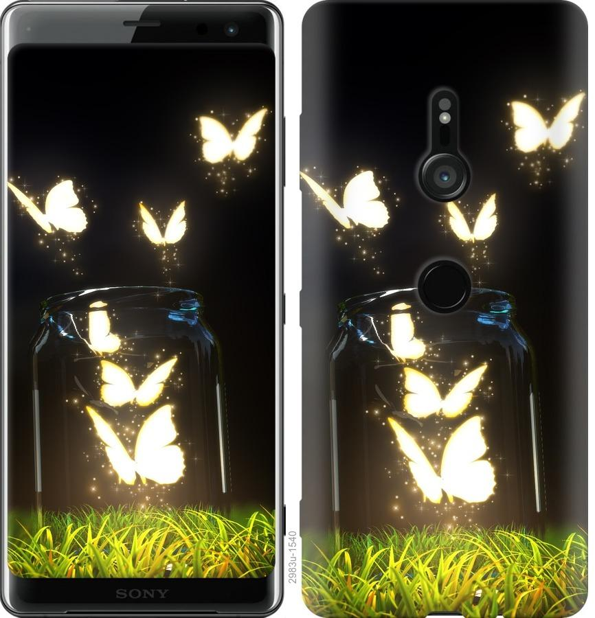 Чехол на Sony Xperia XZ3 H9436 Светящиеся бабочки