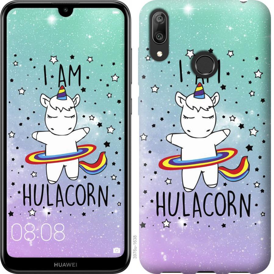 Чехол на Huawei Y7 2019 Im hulacorn
