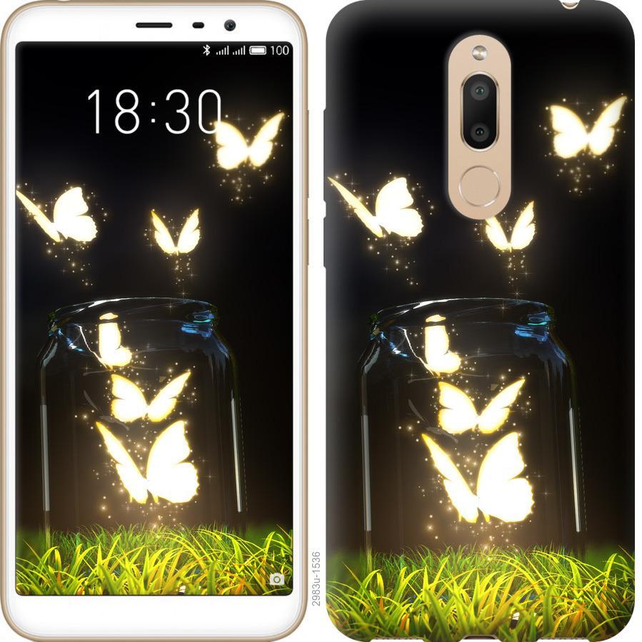 Чехол на Meizu M6T Бабочки