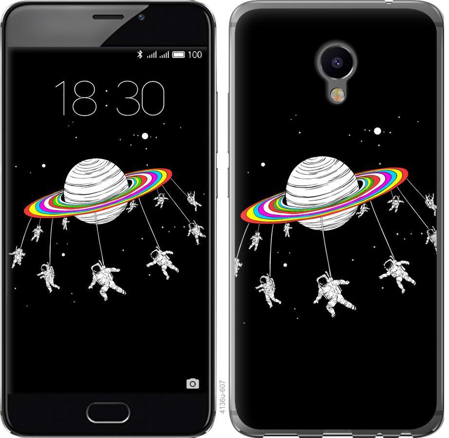 Чехол на Meizu M3e Лунная карусель
