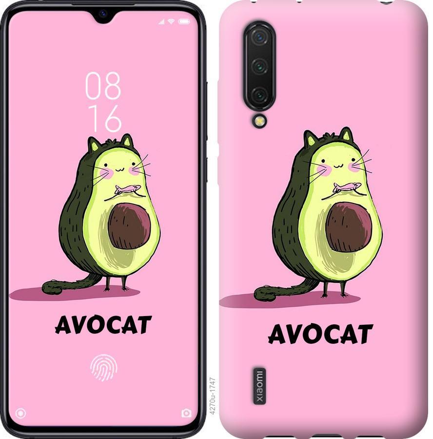 Чехол на Xiaomi Mi 9 Lite Avocat