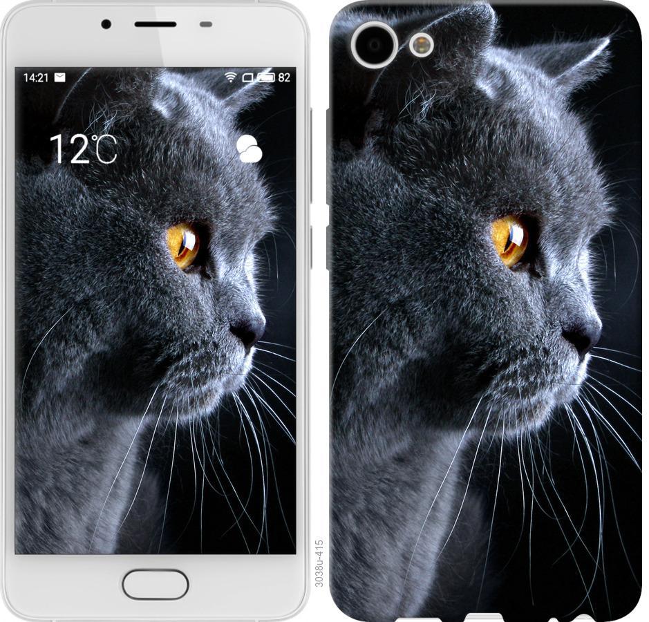 Чехол на Meizu U10 Красивый кот