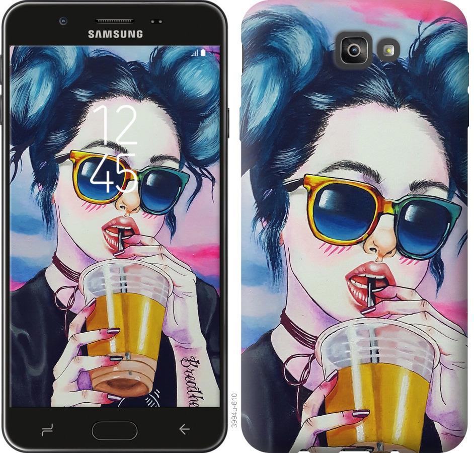 Чехол на Samsung Galaxy J7 Prime Арт-девушка в очках