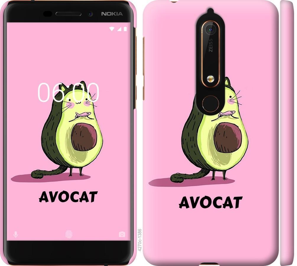 Чехол на Nokia 6.1 Avocat