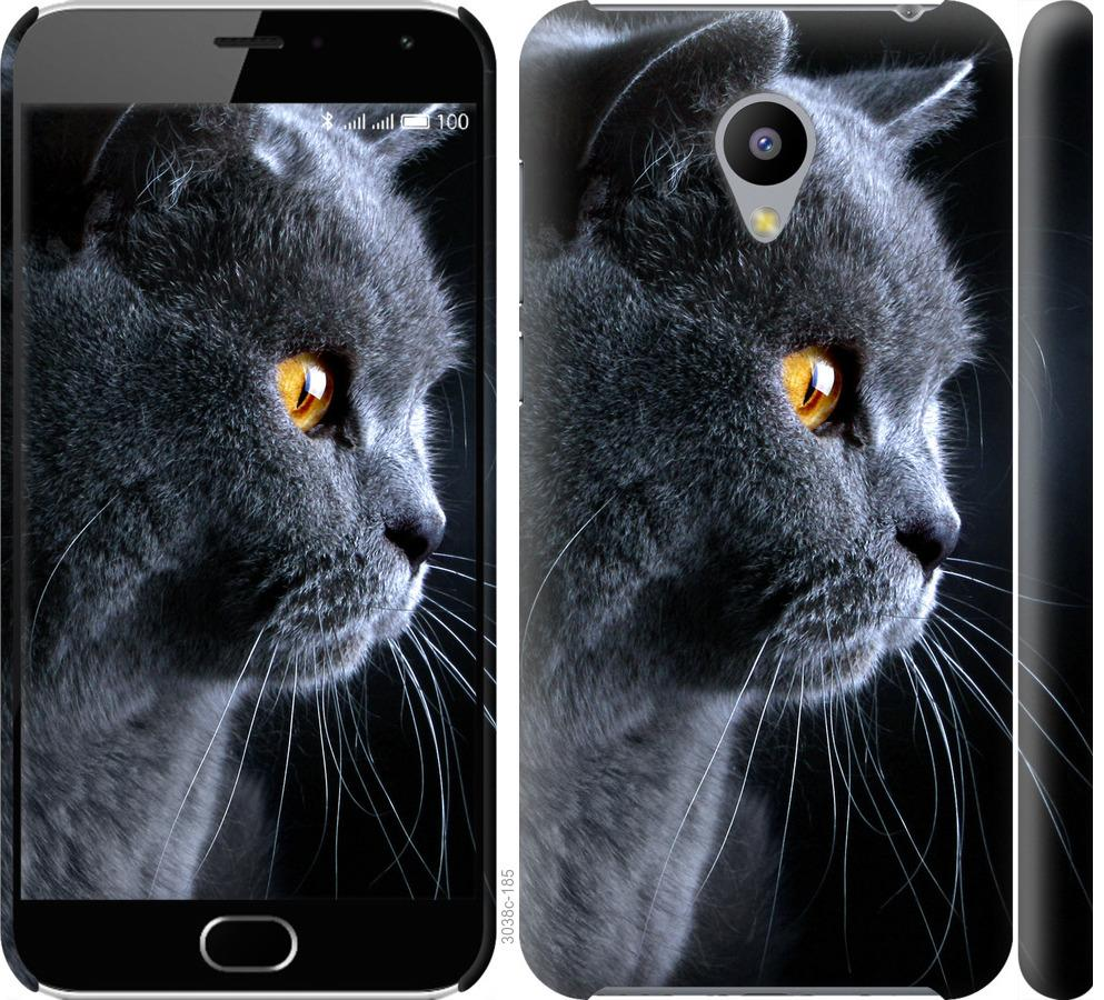 Чехол на Meizu M2 Красивый кот