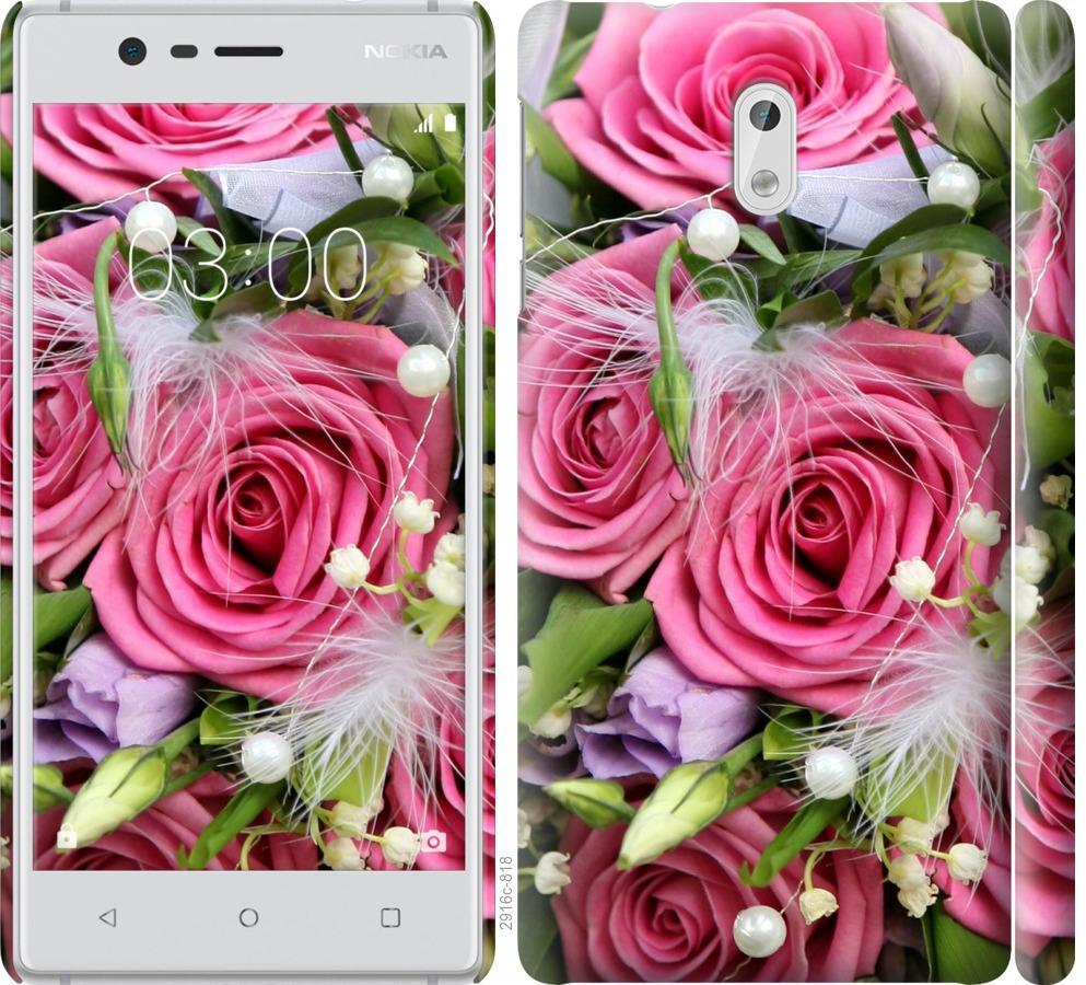 Чехол на Nokia 3 Нежность