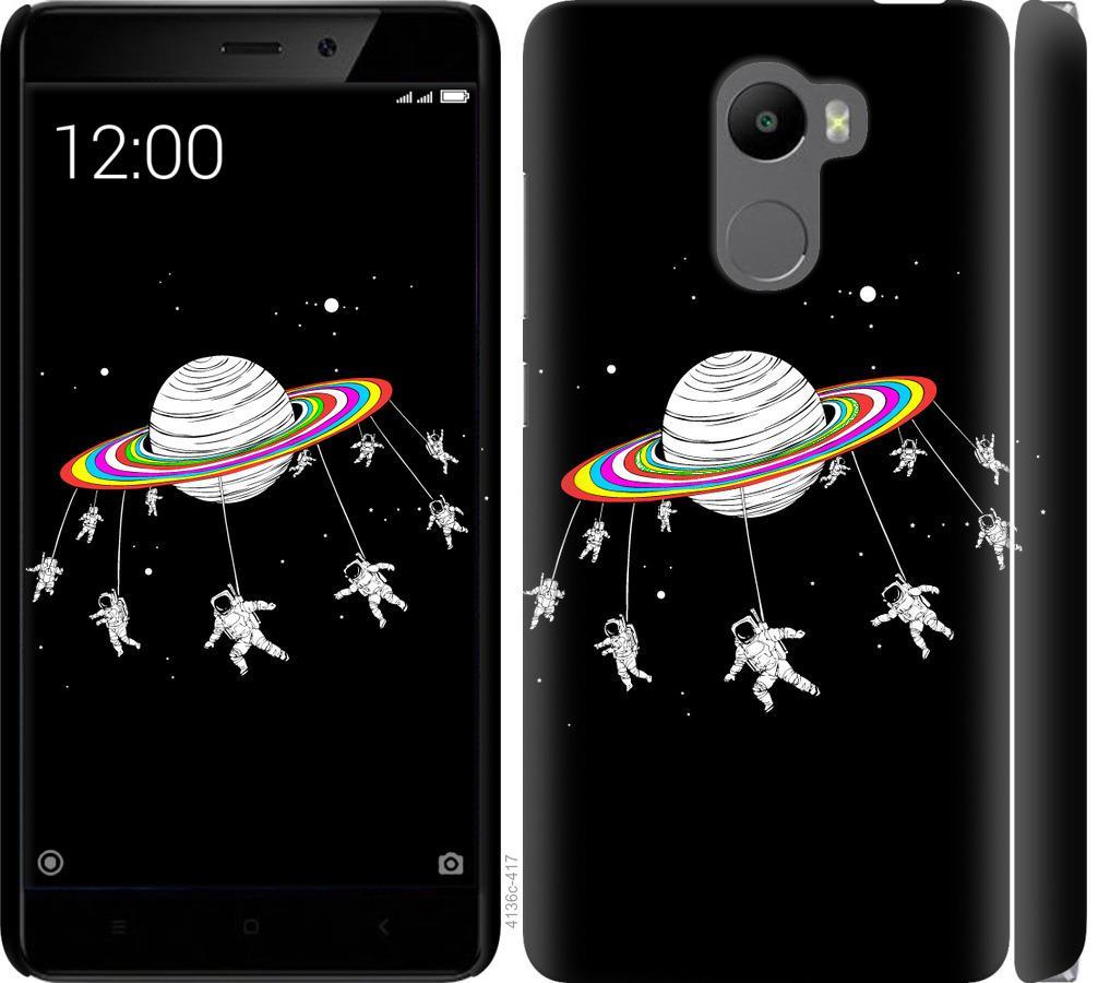 Чехол на Xiaomi Redmi 4 Лунная карусель