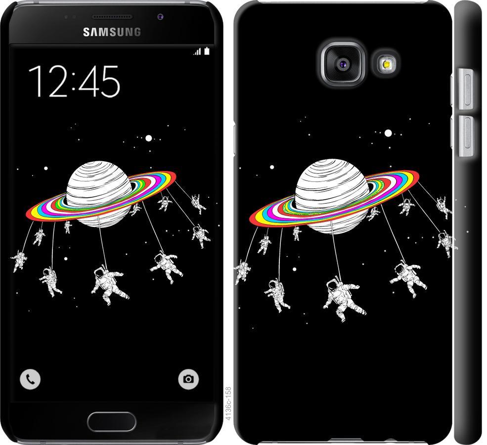 Чехол на Samsung Galaxy A5 (2016) A510F Лунная карусель