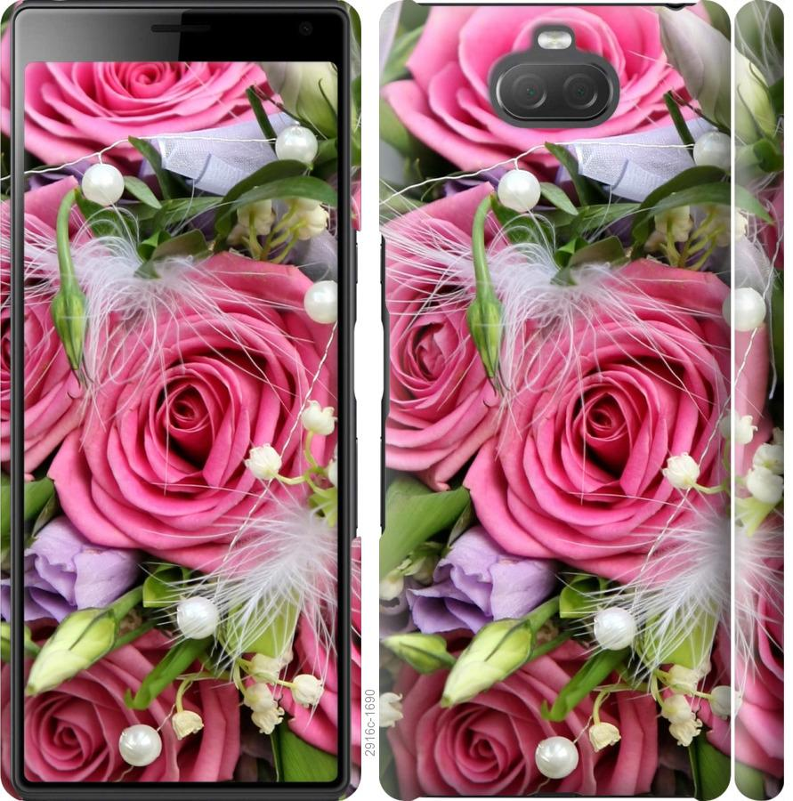 Чехол на Sony Xperia 10 Plus I4213 Нежность