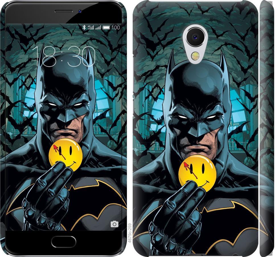 Чехол на Meizu MX6 Бэтмен 2