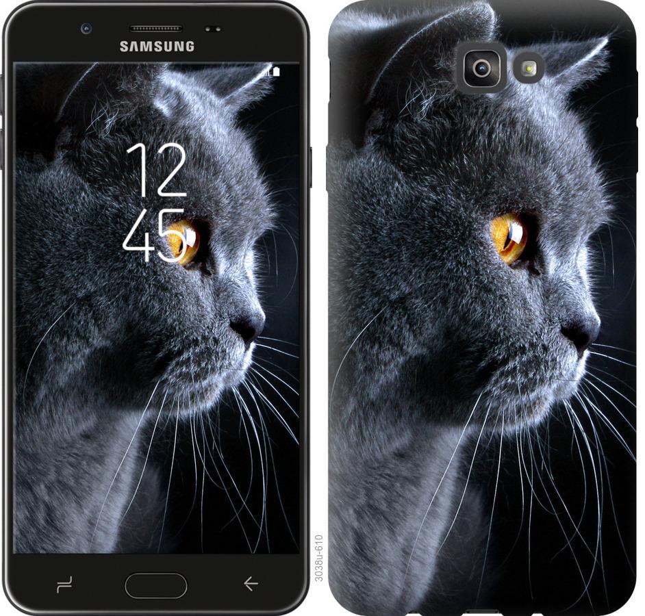 Чехол на Samsung Galaxy J7 Prime Красивый кот