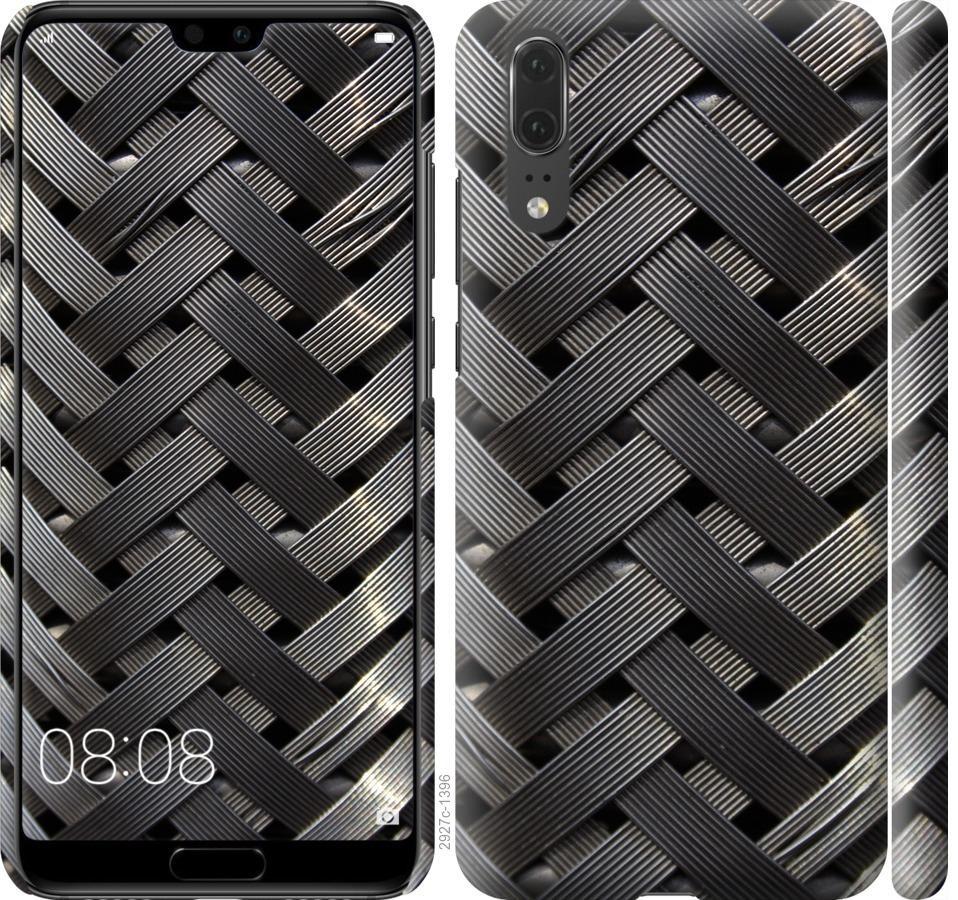 Чехол на Huawei P20 Металлические фоны