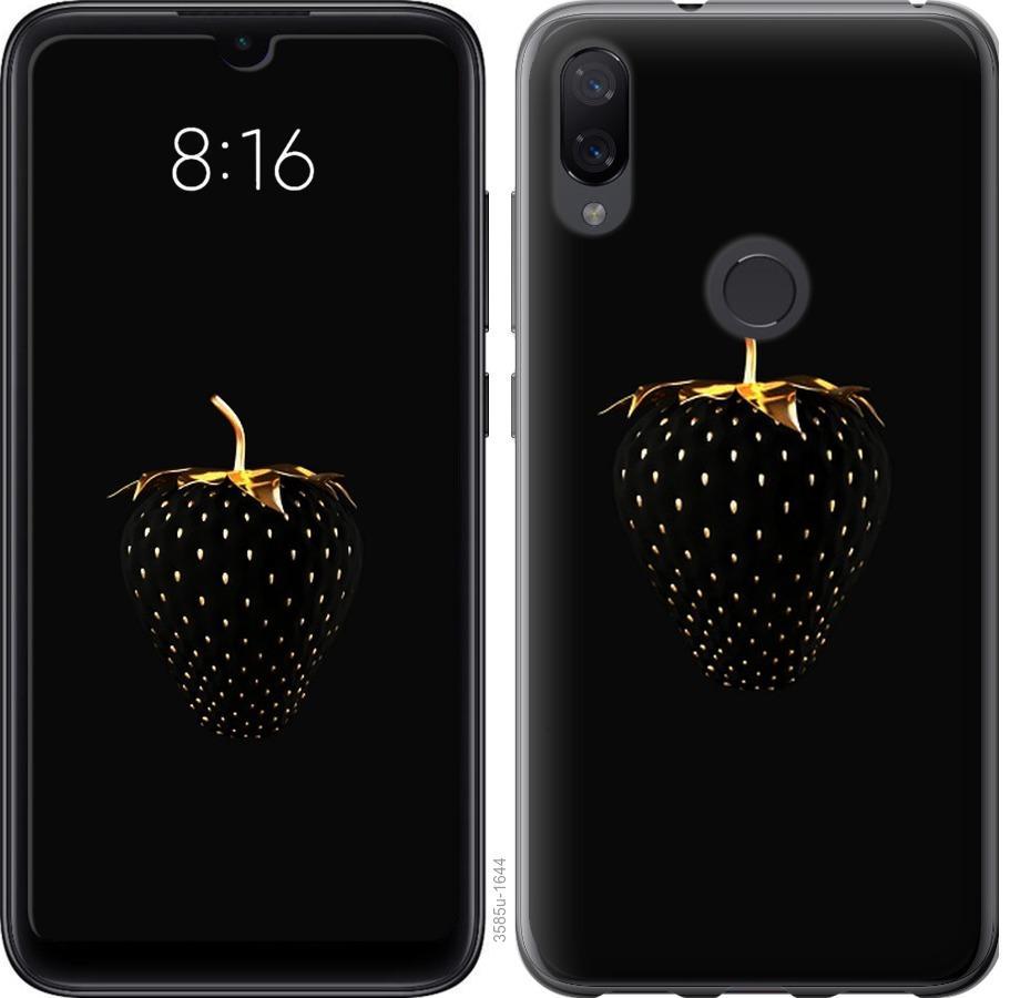Чехол на Xiaomi Mi Play Черная клубника