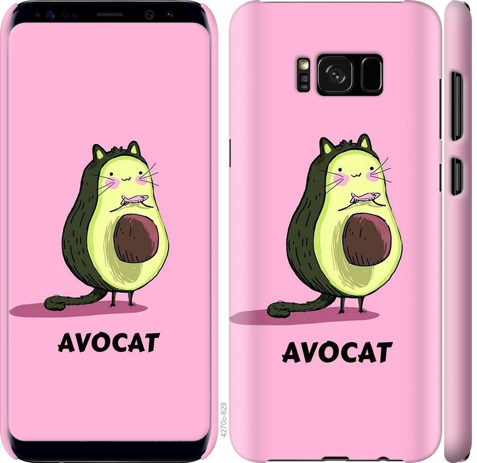 Чехол на Samsung Galaxy S8 Avocat