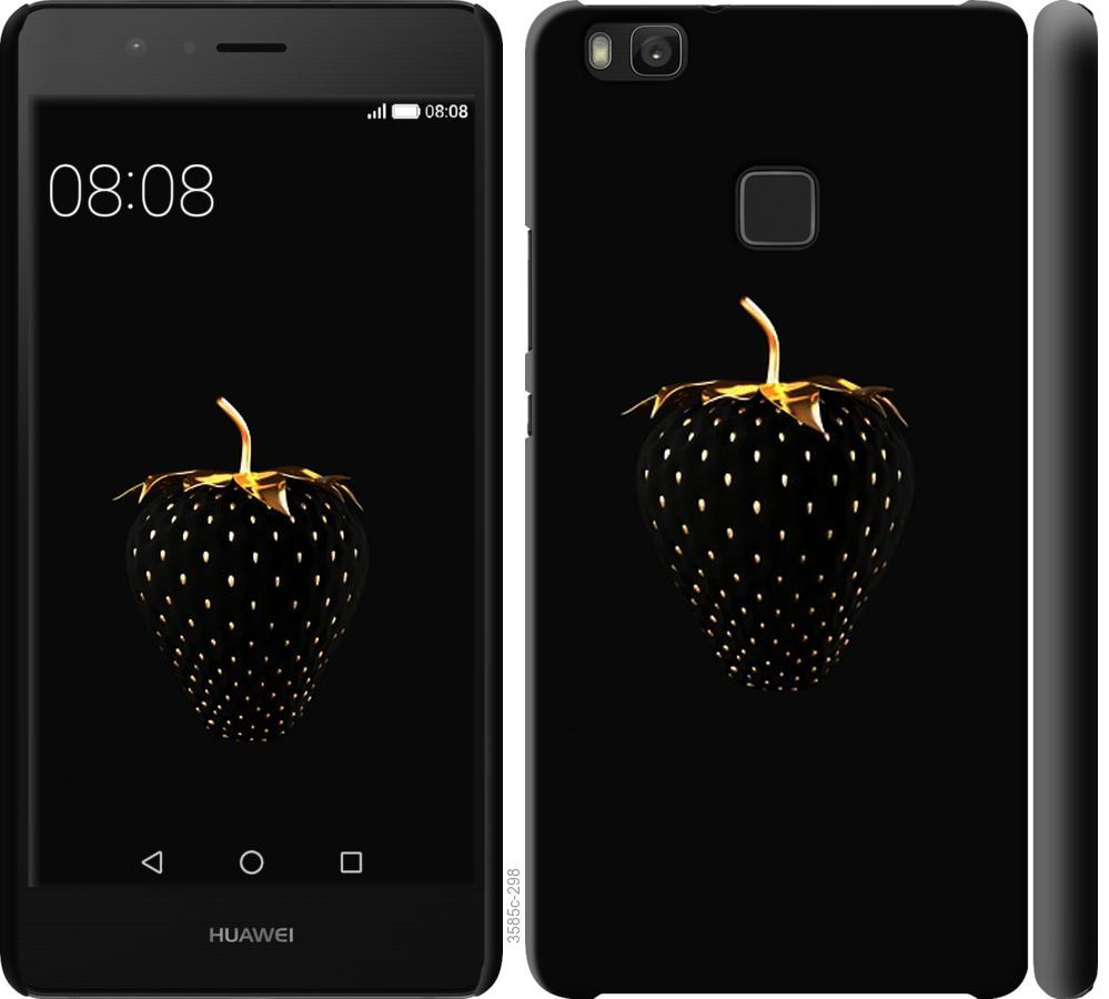 Чехол на Huawei P9 Lite Черная клубника