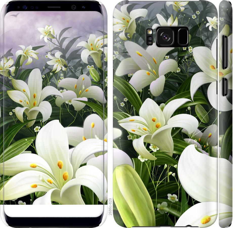 Чехол на Samsung Galaxy S8 Белые лилии