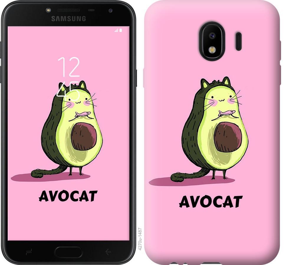 Чехол на Samsung Galaxy J4 2018 Avocat