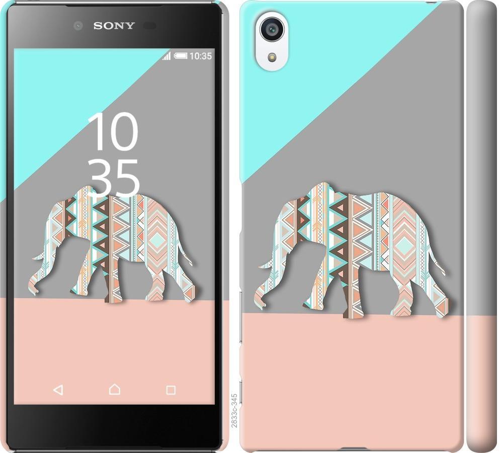 Чехол на Sony Xperia Z5 Premium E6883 Узорчатый слон
