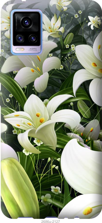 Чехол на Vivo V20 Белые лилии