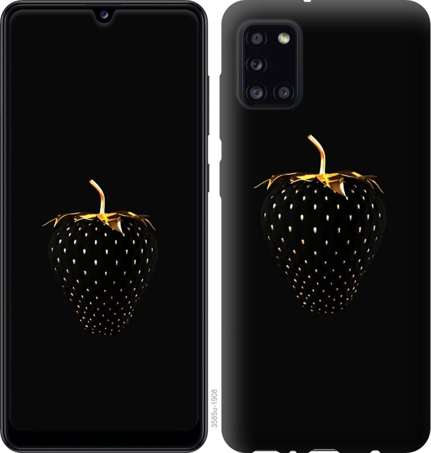 Чехол на Huawei Y5p Черная клубника