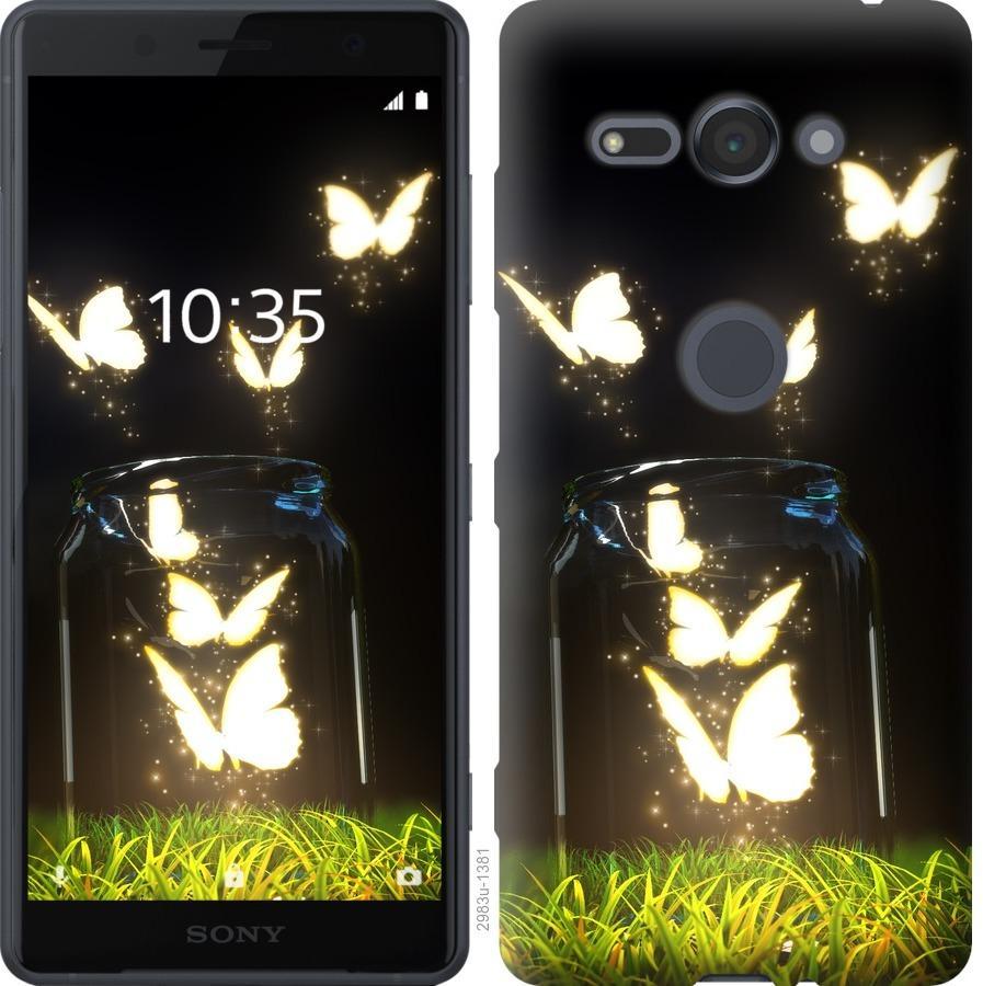 Чехол на Sony Xperia XZ2 Compact H8324 Светящиеся бабочки