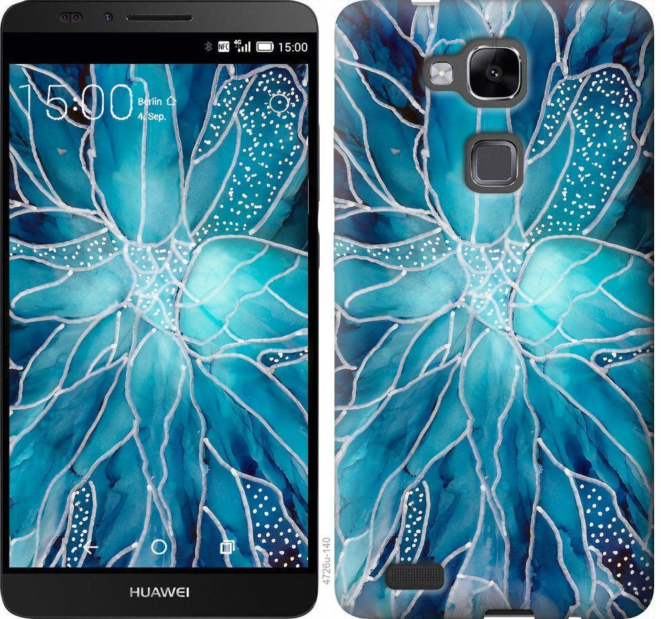 Чехол на Huawei Ascend Mate 7 чернило