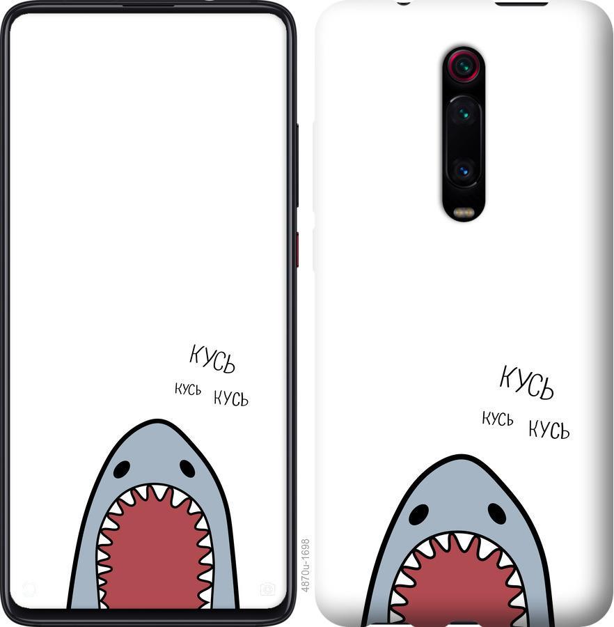 Чехол на Oppo A9 2020 Акула