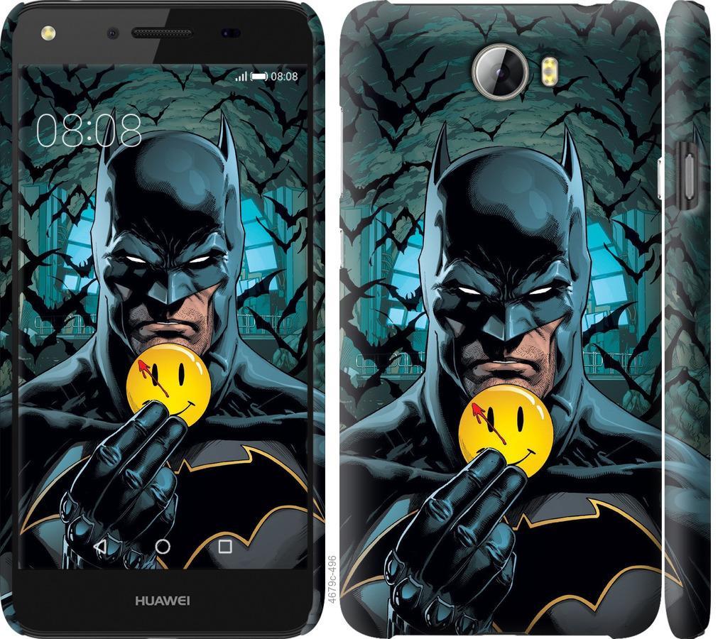 Чехол на Huawei Y5 II Бэтмен 2