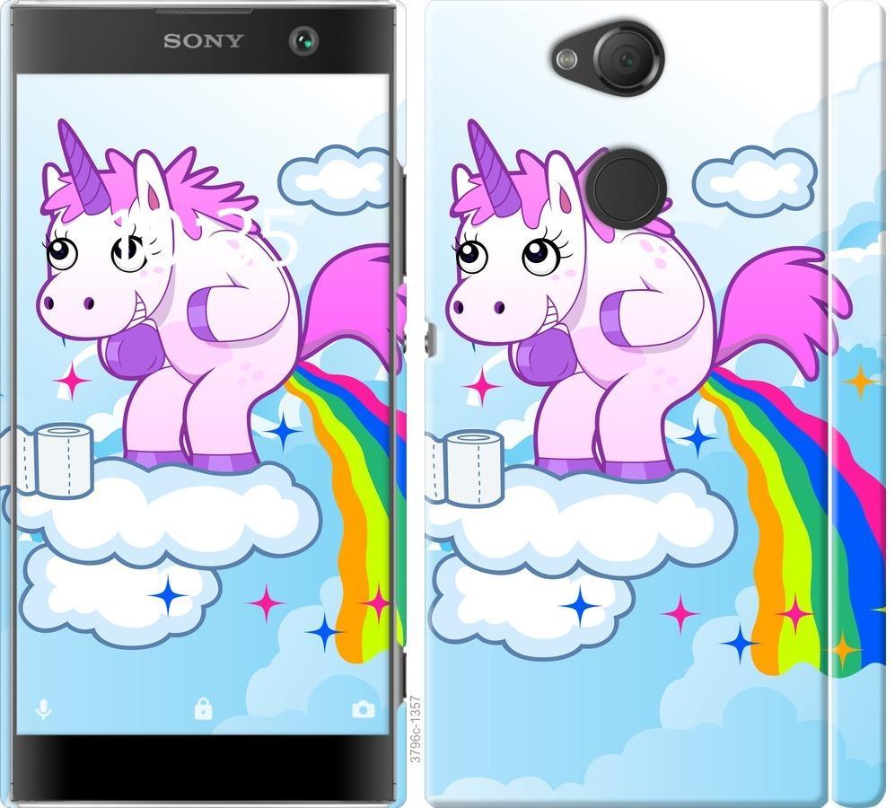 Чехол на Sony Xperia XA2 H4113 Единорожка