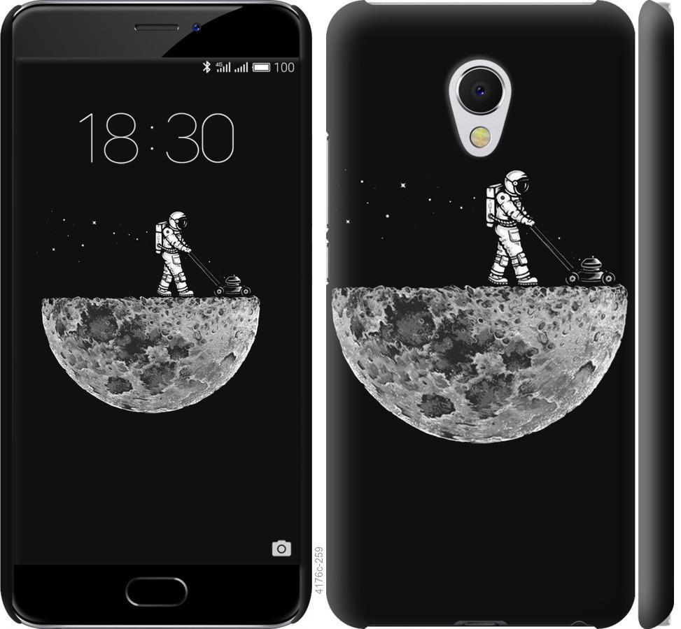Чехол на Meizu MX6 Moon in dark
