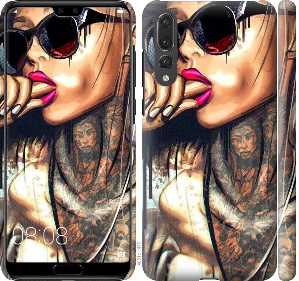 Чехол на Huawei P20 Pro Девушка в тату