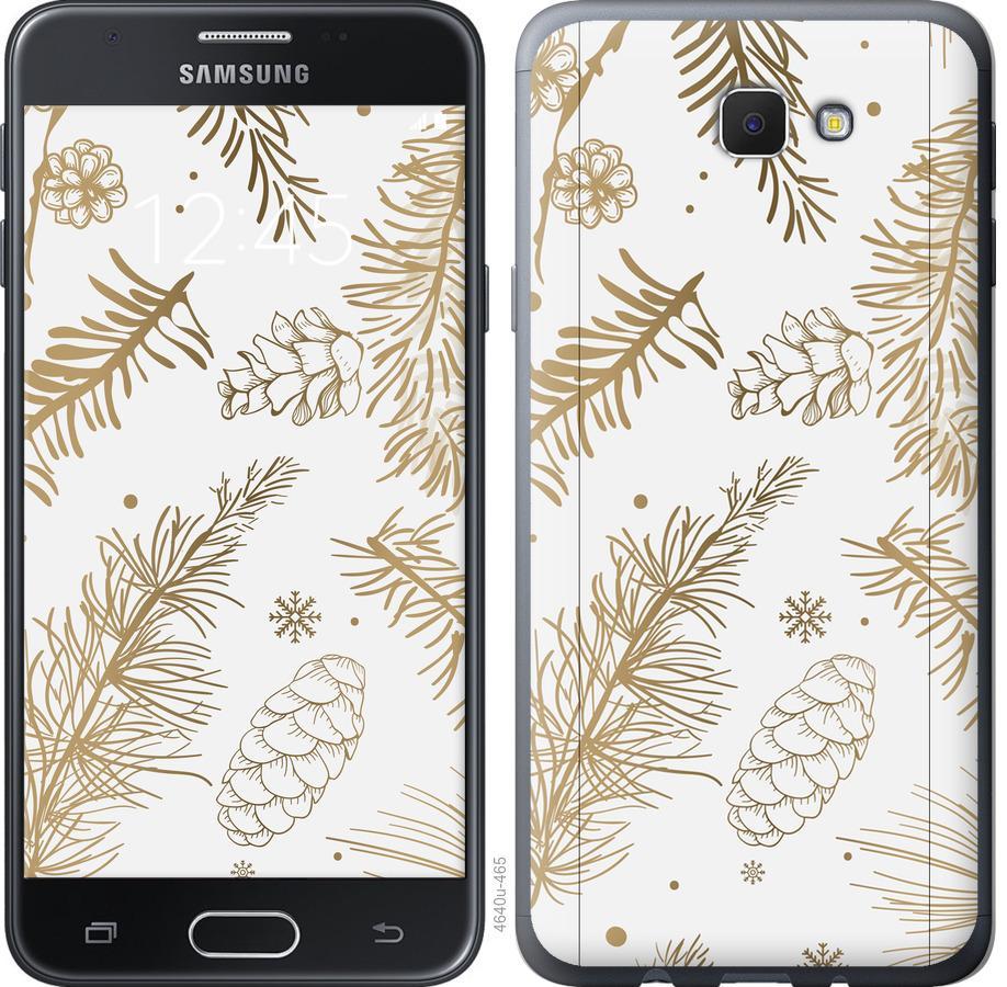 Чехол на Samsung Galaxy J5 Prime Зимний