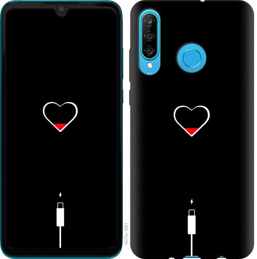 Чехол на Huawei Honor 20 Lite Подзарядка сердца