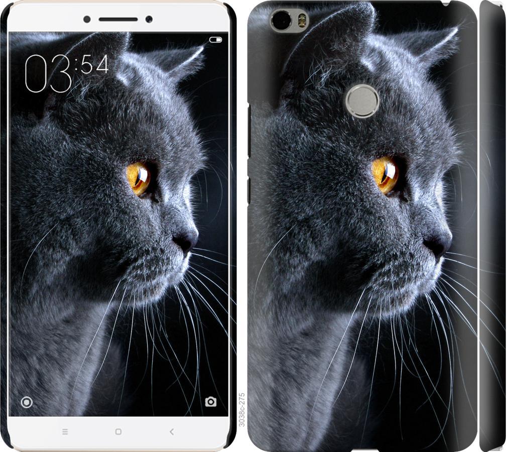 Чохол на Xiaomi Mi Max Гарний кіт