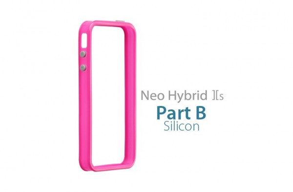 Бампер SGP Neo Hybrid 2S Mix & Match Part B [Silicone Only] для iPhone 4/4s